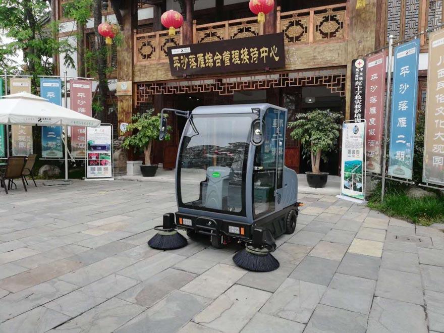 平乐古镇采购OS-V5扫地机